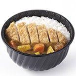 Kurobuta Katsu Curry Rice